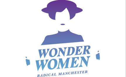 Wonder Women Logo
