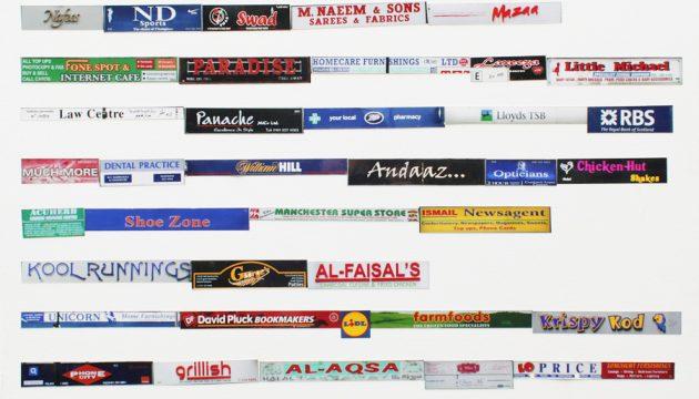shop-signs-large