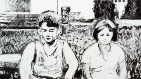 Maite Pinto, Vicente and Ana Maria (2018)